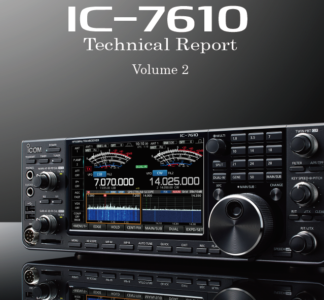 IC-7610_Technical_ReportVol2.png
